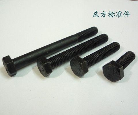 8.8 ГБ M8 серии высокопрочных - воспитатели шестигранной головкой шестигранных болтов M8 * 12 - 8 * 110