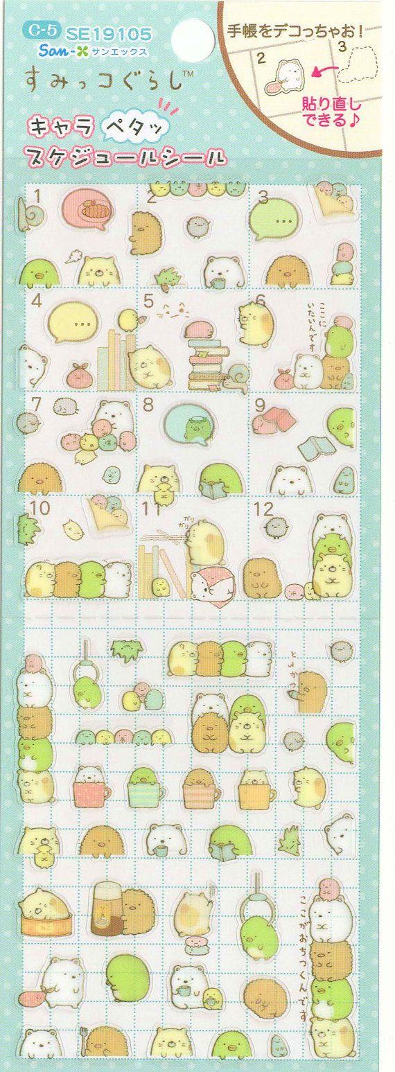 Kawaii Japan Sticker Sheet Assort: Sumikko Gurashi Character Schedule Sticker Sheet