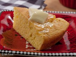 Down-South Cornbread - Get a buddy for your chili with this warm, soft recipe for Down-South Cornbread.