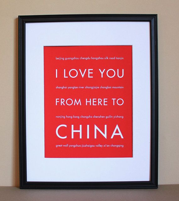 China Asia Art Print, I Love You From Here To CHINA, 8x10, Choose Your Color, Unframed