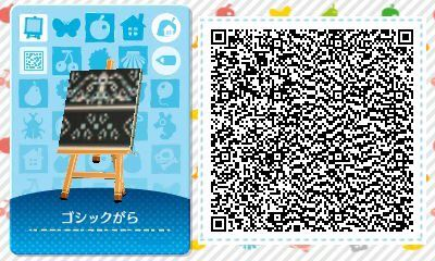 17 Best Images About Animal Crossing Qr Codes On Pinterest