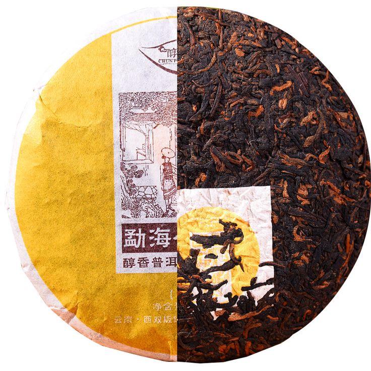 Top Qualité 2014 Années Yunnan Menghai Mûr Puer Gâteau Shu Pu er 100g Chinois Thé Peser Perte Thé Célèbre Chine Cha