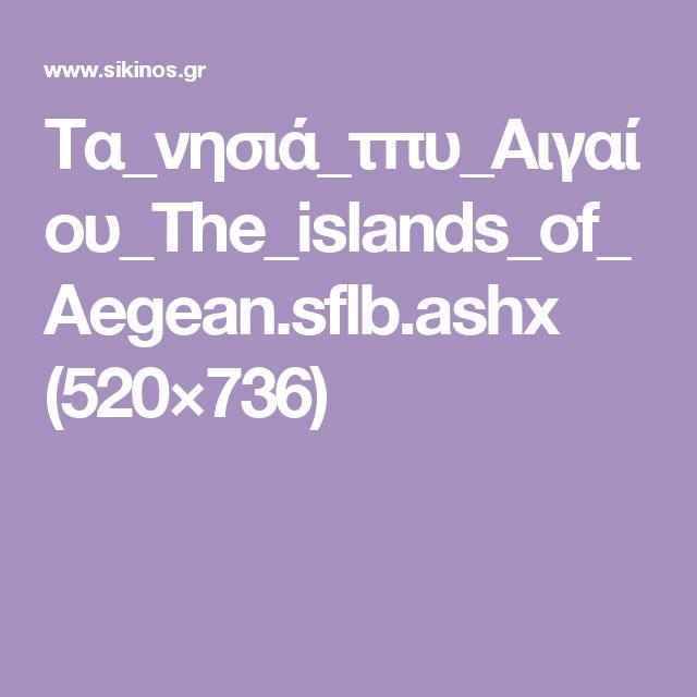 Τα_νησιά_τπυ_Αιγαίου_The_islands_of_Aegean.sflb.ashx (520×736)