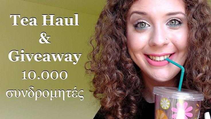 Tea Haul & Giveaway για 10.000 συνδρομητές | AnotherMakeupWorld