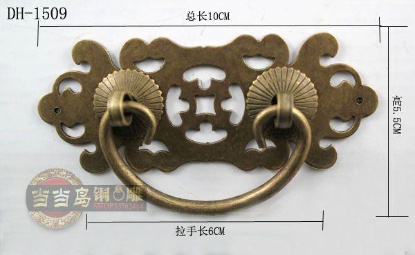 2015 real kabinet knoppen en schuifladegrepen knoppen chinese antieke meubelen, Copper brons handvat Dh 1509 drie kleuren in  kaneelgoudModel: dh-1509Specificaties: vloer lengte 10cm, handvat lengte 6cm, totale hoogte 5.5cmMateriaal: messi van handgrepen en knoppen op AliExpress.com   Alibaba Groep
