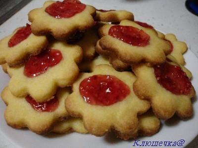 печенье Радужное