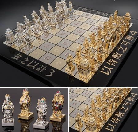 12 coolest chess sets chess chess sets and fair games - Most expensive chess board ...