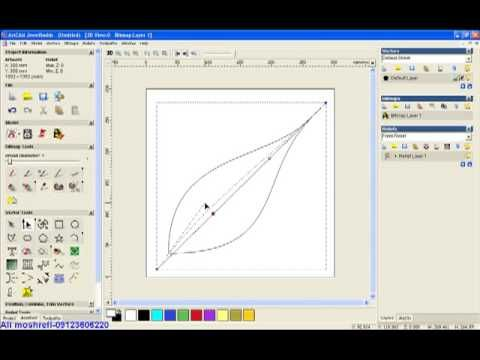 ArtCAM pro -Simple Leaf