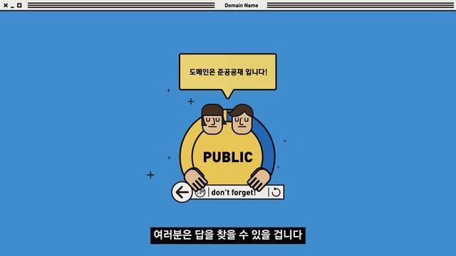 SBS 뉴스 인포그래픽 SBS News Infographic  -Date : 2016.03 -Motion & Design : Hahyun Choi, Hyeyeon Jung  사이버스쿼팅에 관한 인포그래픽 영상입니다.