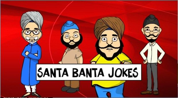 Santa-Banta Joke on Terrorist- WhatsApp Joke