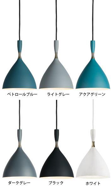 ノルウェーデザインの名作照明、Fuglen Tokyo(フグレン トーキョー)でもお馴染みのノルウェージャンアイコンズのクラシカルでシックな北欧デザインのペンダントランプ、dokka(ドッカ)