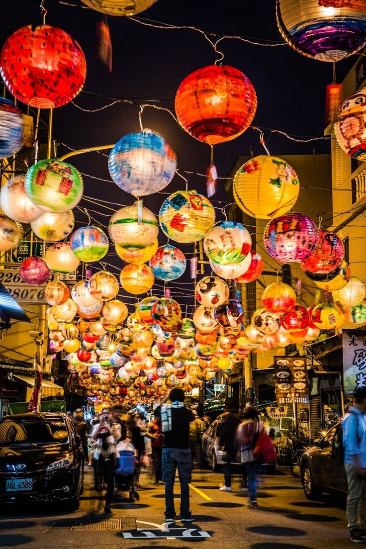 Lantern Night in Taiwan