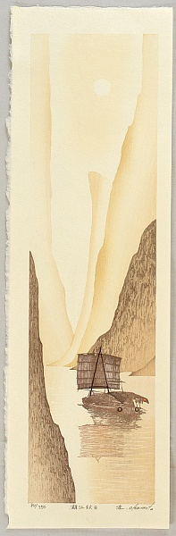 Ryusei Okamoto born 1949 - Autumn Day - The Lijang River # 2 - artelino Art Auctions.