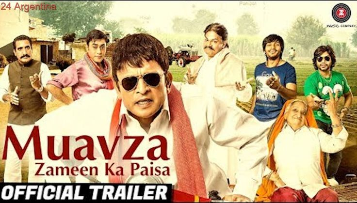 Muavza - Zameen Ka Paisa | Official Movie Trailer | Annu Kapoor, Akhilendra Mishra & Pankaj Beri