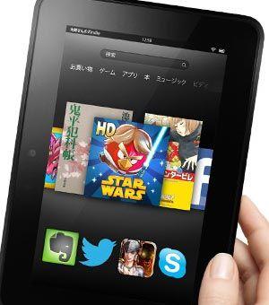 Libros Kindle gratis: Maneras legales de no pagar por libros o ebooks