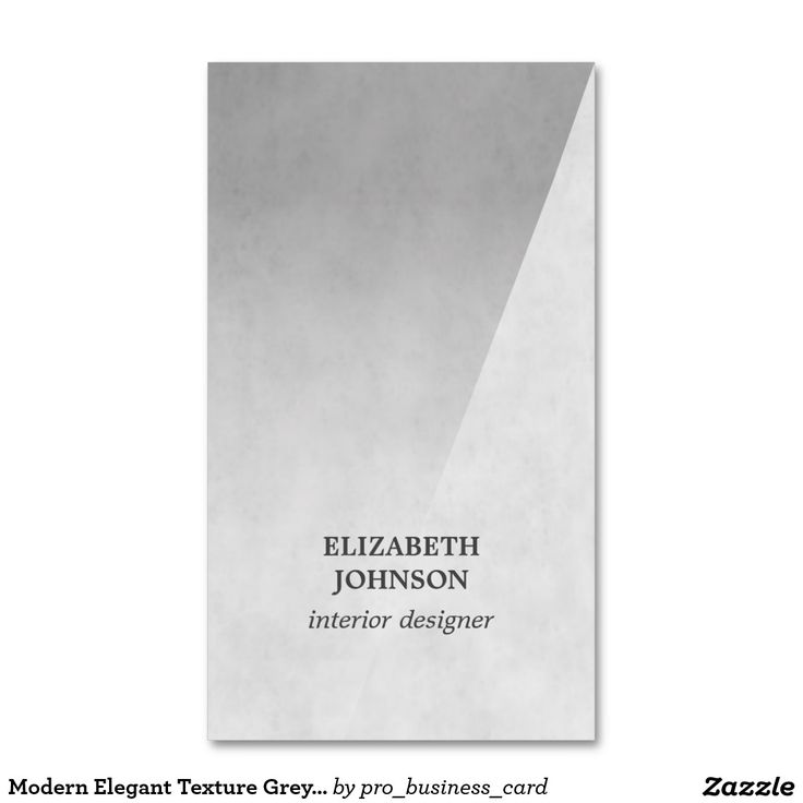 Modern Elegant Texture Grey Interior Designer Double-Sided Standard Business Cards (Pack Of 100)