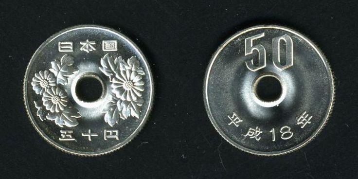 """Diniz numismática: O YEN """"A MOEDA REDONDA""""75% Cobre 25% Níquel 21mm Borda serrilhada, peso 4g Crisântemo, título do estado, valor - Foi cunhada em 1967"""