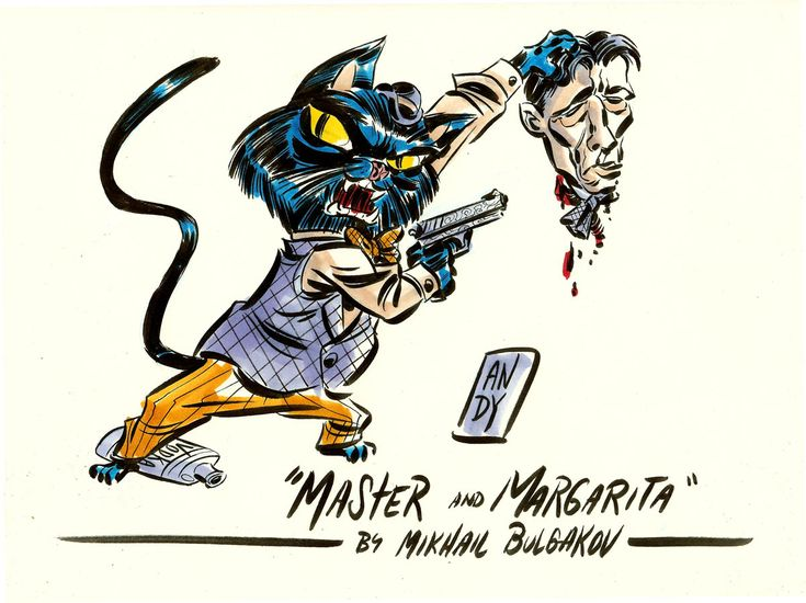 the master and margarita a story About the master and margarita a 50th-anniversary deluxe edition of the incomparable 20th-century masterpiece of satire and fantasy, in a newly revised version of the acclaimed pevear and.