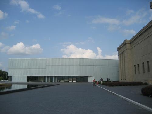 bloch building, contemporary art  nelson-atkins museum, kansas city  free admission