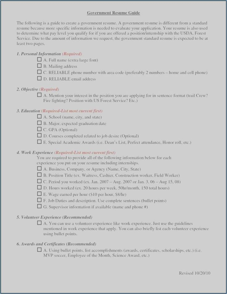 Honors and Awards Resume Examples Best Of Free 54 Template