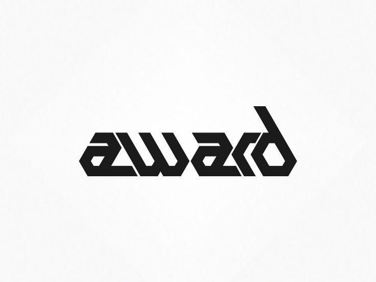 Award Logo by Alexander Engzell #logo #minimal #digital
