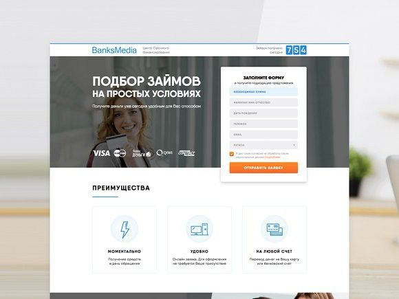 Banks-Media (HTML). HTML/CSS Themes. $10.00