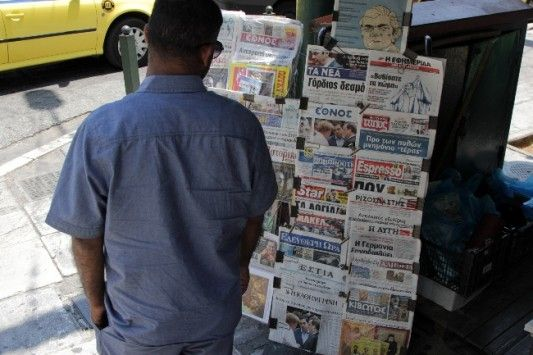 [NewsIt]: Εφημερίδες: Τα πρωτοσέλιδα (22/09) των εφημερίδων | http://www.multi-news.gr/newsit-efimerides-protoselida-2209-ton-efimeridon/?utm_source=PN&utm_medium=multi-news.gr&utm_campaign=Socializr-multi-news