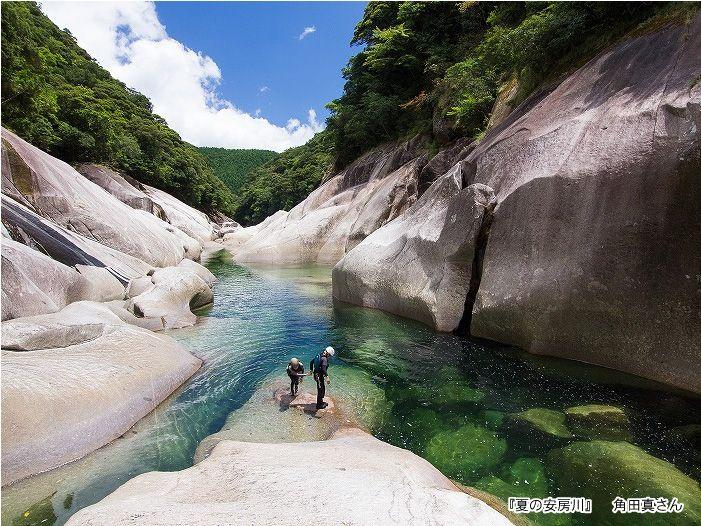 屋久島 安房川