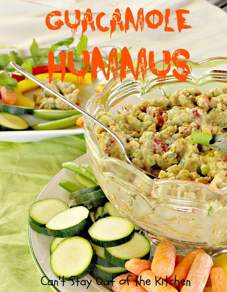 Guacamole Hummus - IMG_2354.jpg