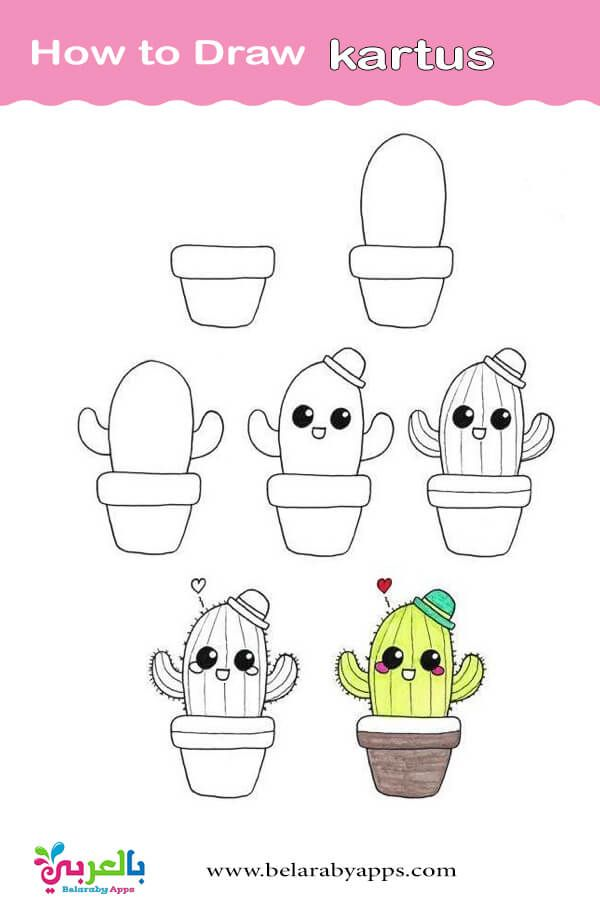 تعليم الرسم للاطفال خطوة بخطوة رسم اطفال كيوت بالعربي نتعلم Drawing For Kids Art Drawings Animal Drawings