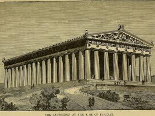 El bombardeo veneciano que destruyó el Partenón de Atenas --   Partenón