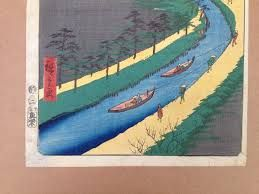 Beautiful artwork by Woodblock Prints World