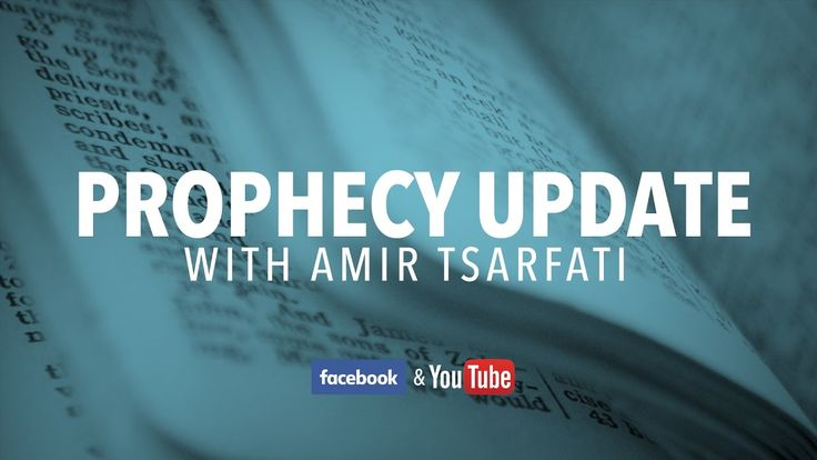Published on Nov 25, 2016 - - Amir's prophecy update on arson and fires in Israel, current events in the Middle East and Israel and more!