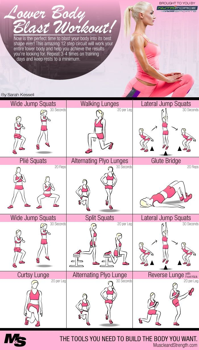Legs and butt workout