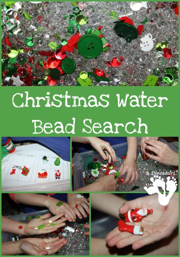 Christmas Water Bead Search - find the Christmas items - 3Dinosaurs.com