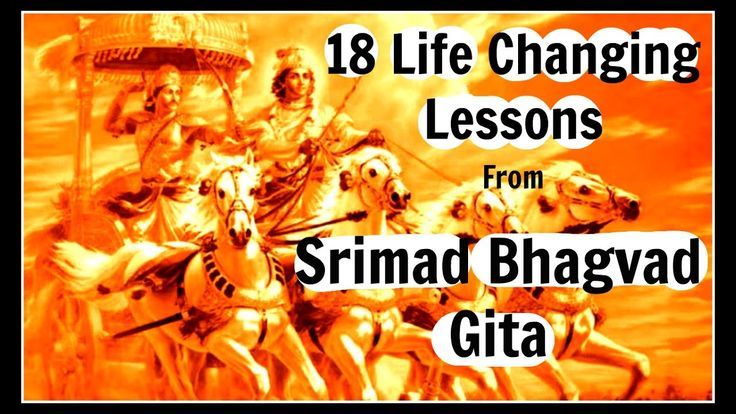 18 Life Changing lessons from Srimad Bhagvad Gita | The Essence of Srima...