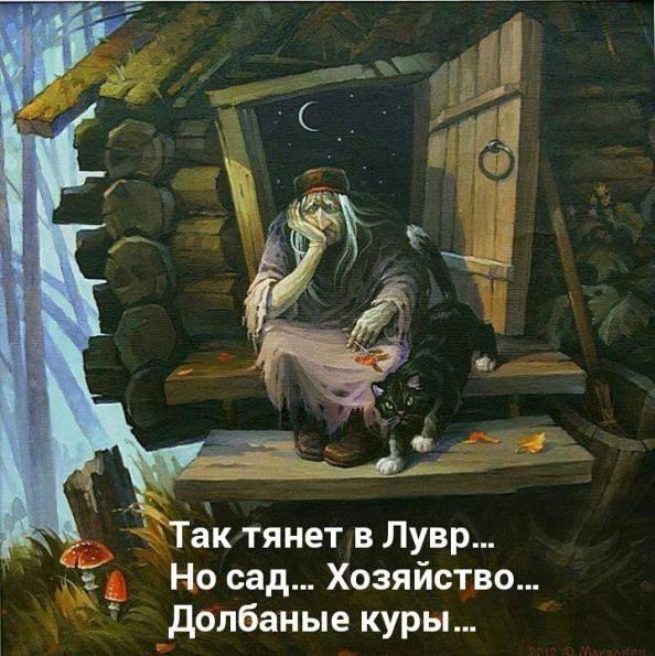 Сказка Новогодней ночи...:)) Фантазия с бокалом шампанского под звуки танго.... | Наталия Бучацкая