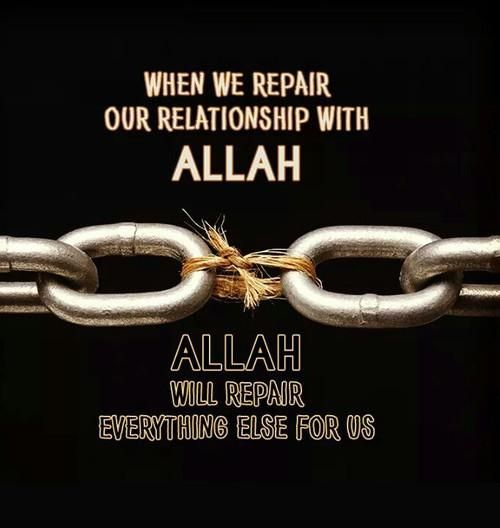 How is your relationship with your Lord, Allaah?