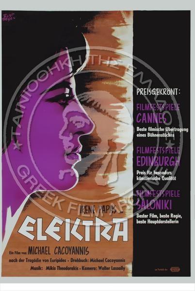ELEKTRA - Αφίσες | Ταινιοθήκη Της Ελλάδος