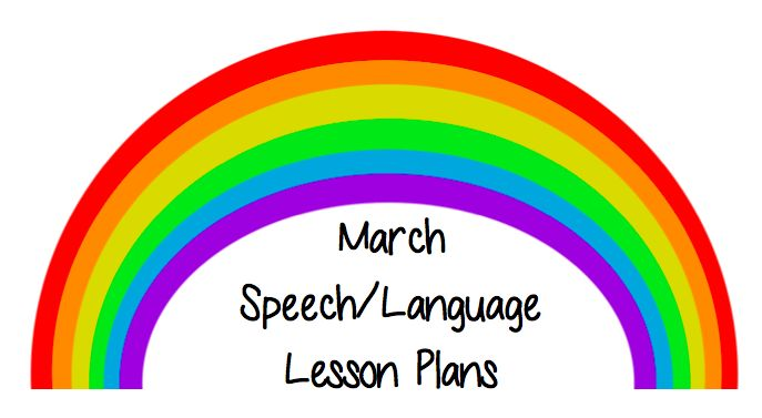 March Lesson Plans (and what's in my cart!)
