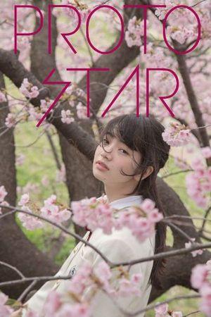 【注目の女優】小松菜奈(こまつ なな)画像集 - NAVER まとめ