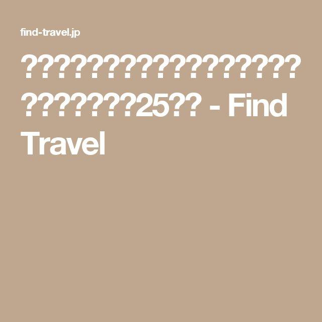 与論島に行ったら絶対訪れたいオススメ観光スポット25選! - Find Travel