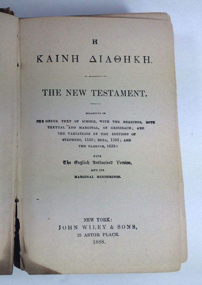 1888 Antique Critical New Testament Bible In English (KJV