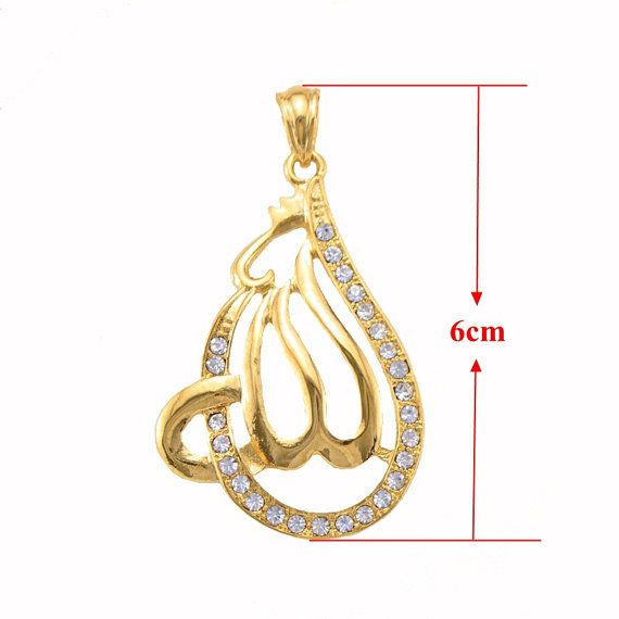 Arabic 18K Gold Plated Muslim God Allah Pendant by sunshineperday