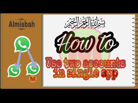 """In this video I going to tell u that how to login 2 accounts in one app, WhatsApp, Facebook, IMO etc. or any other app -~-~~-~~~-~~-~- Please watch: """"CHANNEL..."""