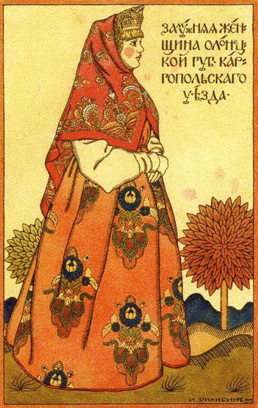 Ivan Bilibin, The peoples of Russian northern provinces, 1905