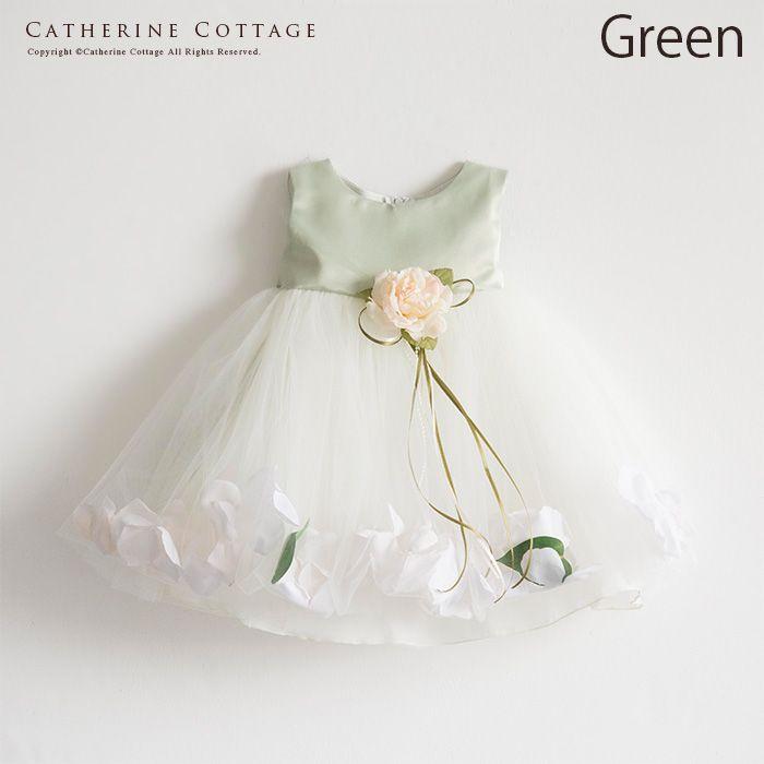 ベビードレス 緑 グリーン