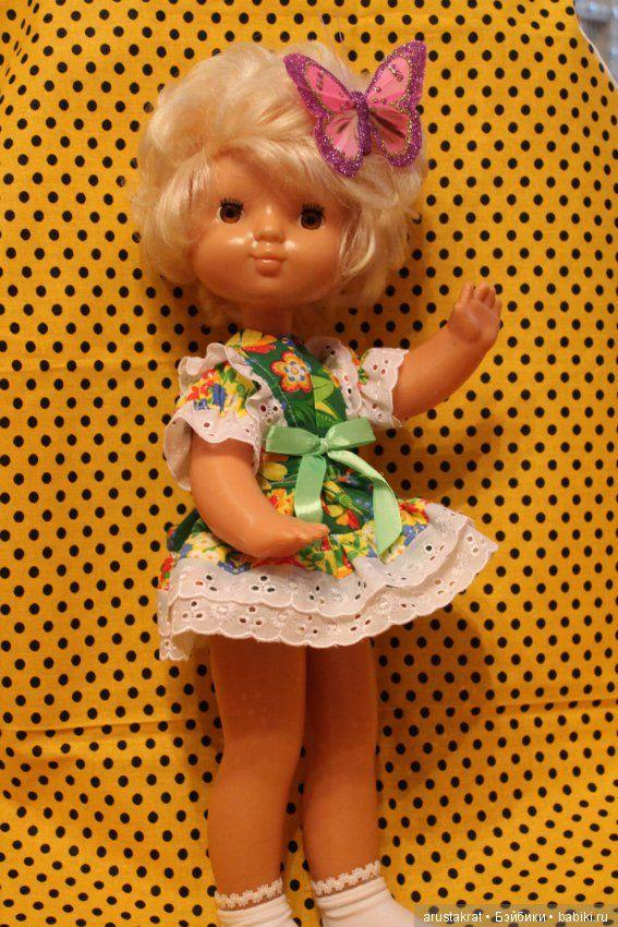 Девочка- весна! / Куклы детства / Шопик. Продать купить куклу / Бэйбики. Куклы фото. Одежда для кукол