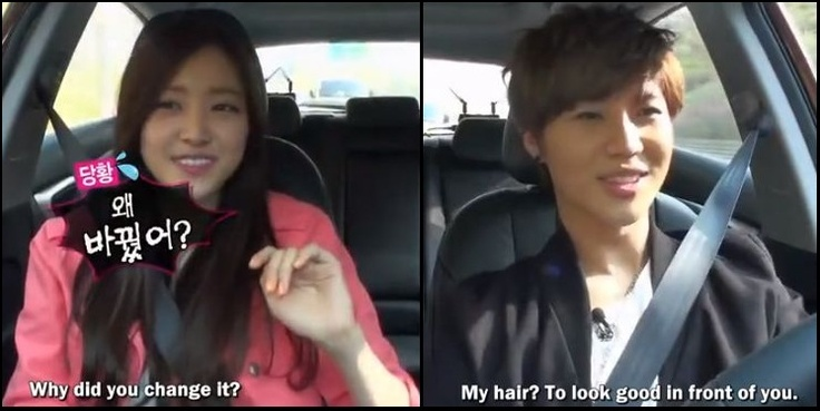 We Got Married ♥ Korean ♥ (SHINee) Taemin & Na Eun (A-Pink)