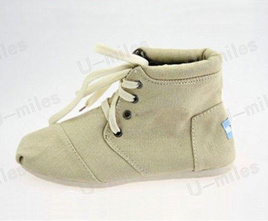Wholesale Women's Toms Desert Botas Shoes in Khaki